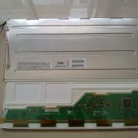 供应夏普液晶屏 LQ084S3LG01