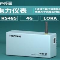 【拓普瑞】TP1606 电力仪器仪表三相电力仪表电力仪表价格