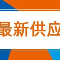 京东方原装液晶模组销售