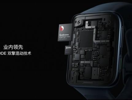OPPO Watch 2系列正式发布,售价1299元起