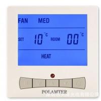 台钟 码表 检测仪 电子秤 温控器 温湿计 各类背光源液晶屏