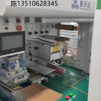 1.3-7寸高速OCA贴合机 高速覆膜机