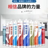 光伏专用胶 硅宝 888A 太阳能电池组件专用硅酮胶