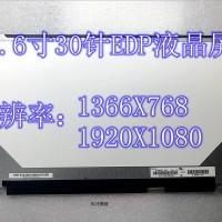 原装BOENT156WHM-N32Z模组A规质保售后12个月