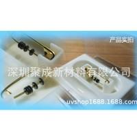 进口半钻圆刃日研玻璃刀轮2.5*0.8*0.65厚薄玻璃专用